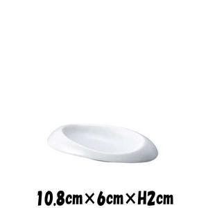 ファンシートレー 白い陶器磁器の食器 おしゃれな業務用洋食器 お皿中皿平皿