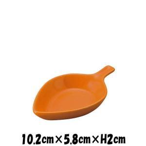 【サイズ】10.2cm×5.8cm×H2cm 【カラー】オレンジ      ※画像と実際ではモニター...
