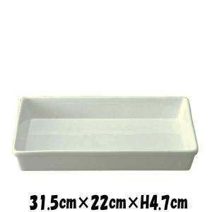 Buffet 31cm角プラター オーブン対応グラタン皿ドリア皿 白い陶器磁器の耐熱食器 おしゃれな業務用洋食器 スクエア お皿特大皿深皿|deardishbasara