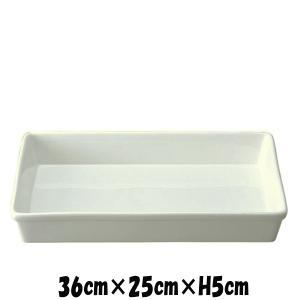 Buffet 36cm角プラター オーブン対応グラタン皿ドリア皿 白い陶器磁器の耐熱食器 おしゃれな業務用洋食器 スクエア お皿特大皿深皿|deardishbasara