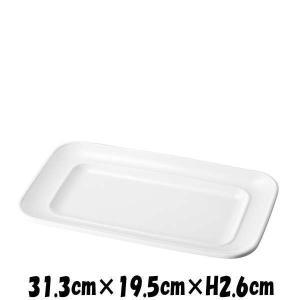 BISTRO 31cm長角プレート 白い陶器磁器の食器 おしゃれな業務用洋食器 スクエアプレート お皿特大皿平皿長皿|deardishbasara