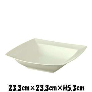 カレ 23スーププレート 割れにくい強化硬質磁器 白い陶器磁器の食器 おしゃれな業務用洋食器 スクエア お皿大皿深皿|deardishbasara