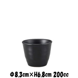 【サイズ】φ8.3cm×H6.8cm 200cc 【カラー】画像参照      ※画像と実際ではモニ...