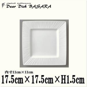 【サイズ】17.5cm×17.5cm×H1.5cm 内寸11cm×11cm  【カラー】白/ホワイト...