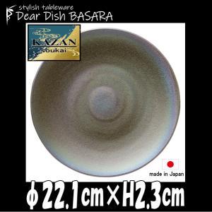 【サイズ】φ22.1cm×H2.3cm 【カラー】製造上、個々に風合い、色合いが異なります。あらかじ...
