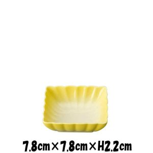 アウトレット商品 8cm角菊鉢YE 黄 陶器磁器の食器 おしゃれな業務用和食器 スクエア お皿小皿深皿|deardishbasara