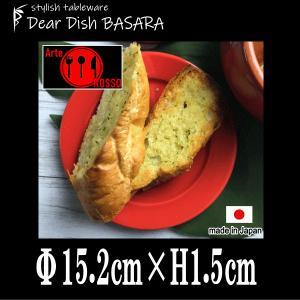 アルテROSSO 6″プレート 赤い陶器磁器の食器 おしゃれな業務用洋食器 お皿中皿平皿|deardishbasara