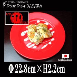 アルテROSSO 9″プレート 赤い陶器磁器の食器 おしゃれな業務用洋食器 お皿大皿平皿|deardishbasara