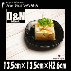 D&N スクエアプレート13.5 黒い陶器磁器の食器 おしゃれな業務用洋食器 お皿中皿平皿|deardishbasara