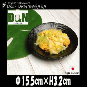 D&N シャローボウル15.5 黒い陶器磁器の食器 おしゃれな業務用洋食器 お皿中皿深皿|deardishbasara