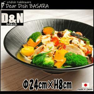D&N ボウル24 黒い陶器磁器の食器 おしゃれな業務用洋食器 お皿大皿深皿|deardishbasara