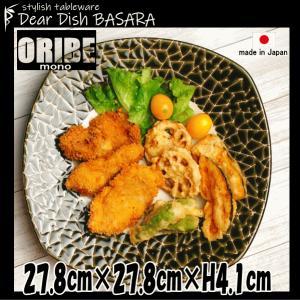 monoORIBE スクエアプレート28 緑色の陶器磁器の食器 おしゃれな業務用洋食器 お皿大皿平皿|deardishbasara
