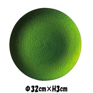 monna32cm丸皿GR 緑色のガラスの食器 おしゃれな業務用洋食器 お皿特大皿平皿