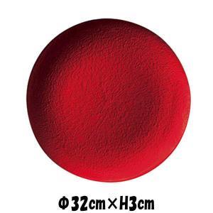 monna32cm丸皿R 赤いガラスの食器 おしゃれな業務用洋食器 お皿特大皿平皿
