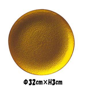 monna32cm丸皿Y 黄色のガラスの食器 おしゃれな業務用洋食器 お皿特大皿平皿