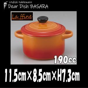 【サイズ】11.5cm×8.5cm×H7.3cm 190cc 【カラー】オレンジ     ※画像と実...