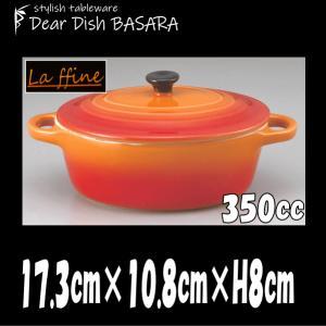【サイズ】17.3cm×10.8cm×H8cm 【カラー】オレンジ          ※画像と実際で...