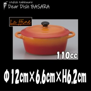 【サイズ】12cm×6.6cm×H6.2cm 【カラー】オレンジ     ※画像と実際ではモニターや...