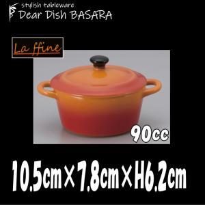 【サイズ】10.5cm×7.8cm×H6.2cm 【カラー】オレンジ     ※画像と実際ではモニタ...