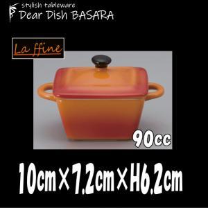 【サイズ】 10cm×7.2cm×H6.2cm 【カラー】オレンジ     ※画像と実際ではモニター...