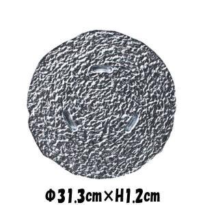 monnaケーキプレートSLV シルバー 銀色のガラスの食器 おしゃれな業務用洋食器 お皿特大平皿