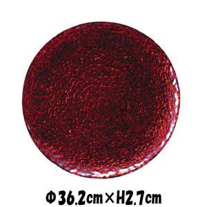 monna36cmセンタープレートRD 赤いガラスの食器 おしゃれな業務用洋食器 お皿特大平皿