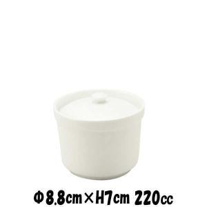 9cm蓋物 白 割れにくい強化硬質磁器 シュガーポット砂糖入れ カフェ食器 陶器磁器 おしゃれな業務用食器|deardishbasara
