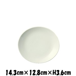 OV 14cm深皿 白い陶器磁器の食器 おしゃれな業務用洋食器 お皿中皿平皿