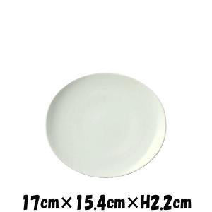 OV 17cm浅皿 白い陶器磁器の食器 おしゃれな業務用洋食器 お皿中皿平皿