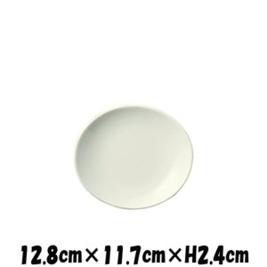 OV 13cm浅皿 白い陶器磁器の食器 おしゃれな業務用洋食器 お皿中皿平皿