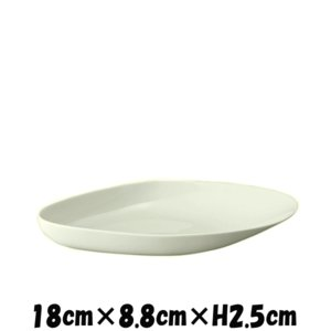 Moule&Clam ムール18cm 白い陶器磁器の食器 おしゃれな業務用洋食器 お皿中皿平皿長皿