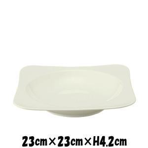 ロンド 9スーププレート 割れにくい強化硬質磁器 白い陶器磁器の食器 おしゃれな業務用洋食器 スクエア お皿大皿深皿|deardishbasara