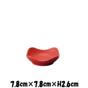 SQ8cm深皿 赤い陶器磁器の食器 おしゃれな業務用洋食器 スクエア お皿小皿深皿|deardishbasara