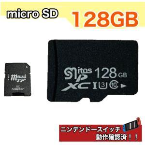 製品仕様】 microSDカード 容量:128GB(実容量 約117GB) スピードクラス:Clas...