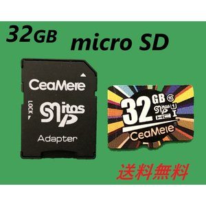 見た目は派手ですが中身は高性能SDカード SDアダプタも付属します。  【製品仕様】 microSD...