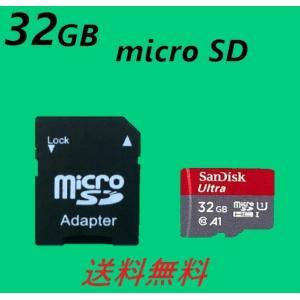 パッケージ無しのアウトレット メモリコントローラで有名なPHISON製チップ採用 OEM供給、高性能...