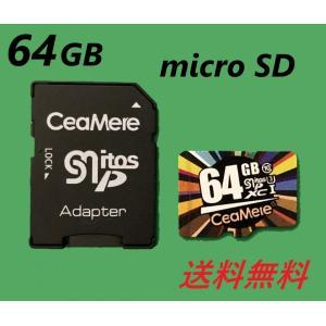 【製品仕様】 microSDカード 容量:64GB(実容量 約58.4GB) スピードクラス:Cla...