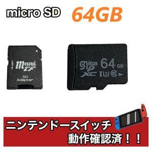 マイクロSDカード 64GB microSDカード 読込み82MB/s スマホ ドライブレコーダー ポイント消化の画像