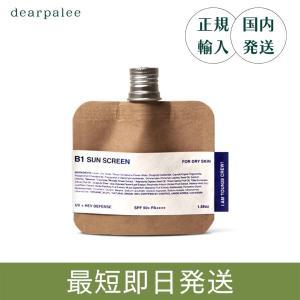 【正規輸入/国内発送】TOUN28  B1 サンスクリーン ブルーライトカット(乾燥肌向け) dearpalee