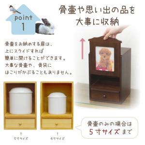 【6月中旬頃に入荷予定】ペット仏壇 骨壷を納め...の詳細画像4
