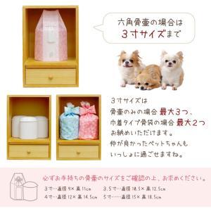 【6月中旬頃に入荷予定】ペット仏壇 骨壷を納め...の詳細画像5