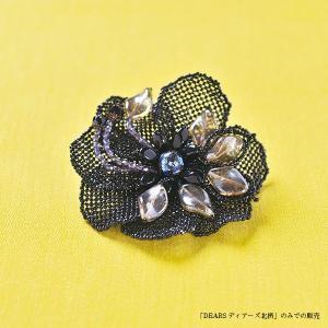 ブラックオパール|dears-hokusetsu