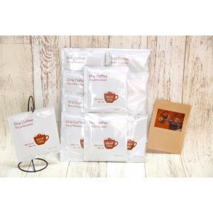 <送料無料><他商品と同梱不可>デカフェドリップコーヒー10個 <ご自宅用> カフェインレス コーヒー お試し お礼 結婚式 プチギフト ブライダル|decaf