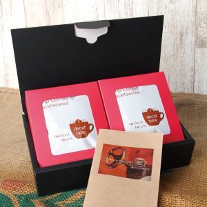 デカフェドリップコーヒー10個入ギフト やさしい贈り物 デカフェ カフェインレス お礼 内祝い お祝い 出産祝い|decaf