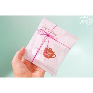 <送料無料><他商品と同梱不可>デカフェドリップコーヒー2個SET  カフェインレス コーヒー プレゼント お礼 結婚式 プチギフト ブライダル|decaf