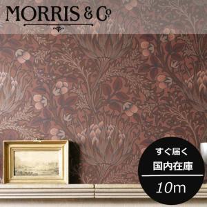 輸入壁紙 ウィリアムモリス アーティチョーク 紙壁紙 (10m/1ロール単位で販売)LW-2538(ダークレッド)国内在庫品|decoall
