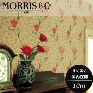 輸入壁紙 ウィリアムモリス LW-2542 ガーデンチューリップ 赤 ベージュ色 紙壁紙 (10m/1ロール単位で販売)国内在庫品|decoall
