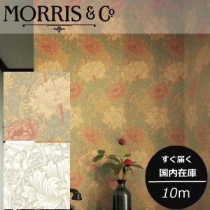 輸入壁紙 ウィリアムモリスLW-2537 グリーン クリサンテマム(菊)国内在庫品 紙壁紙 (10m/1ロール単位で販売) 14048|decoall