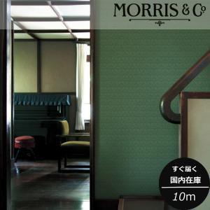 輸入壁紙 ウィリアムモリス LW−2535 グリーン 国内在庫品 オーエンジョーンズ 紙壁紙  10m巻 ヴィクトリア調|decoall
