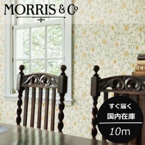 輸入壁紙 ウィリアムモリス 国内在庫品 スクロール マリーゴールド柄(10m/1ロール単位で販売) LW-2539(ベージュ)|decoall